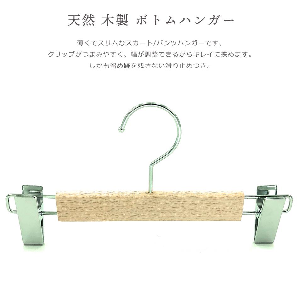 ハンガー 木製 薄型