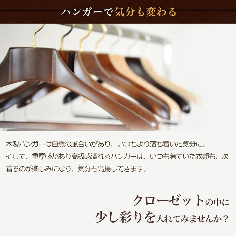ハンガー 木製 すべらない 植毛 高級